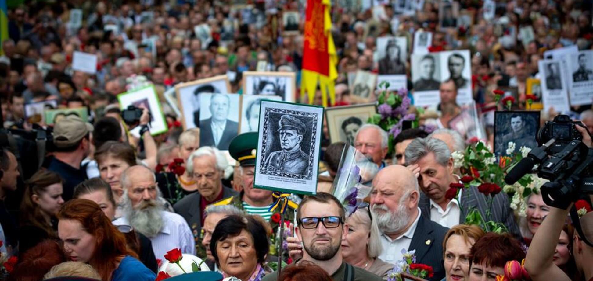 На акции 'Бессмертный полк' в Киеве заметили врага Кремля