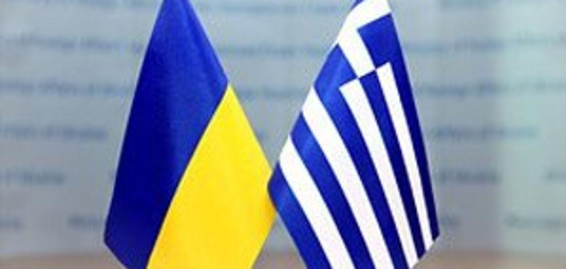 В Греции признали 'Новороссию'? Украина требует ответа