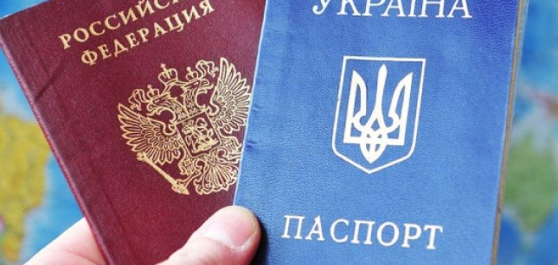 Жителів Криму і Донбасу позбавлять громадянства? Що задумали в Раді