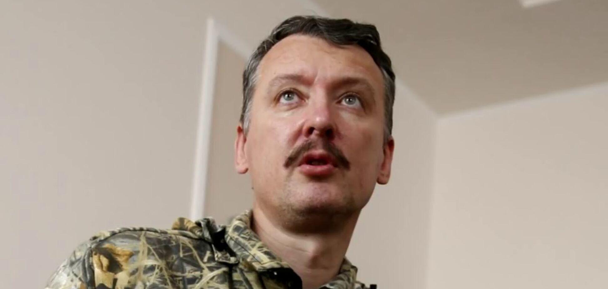Гіркін працює на Кремль. Йому можуть віддати 'ЛНР' - опозиціонер