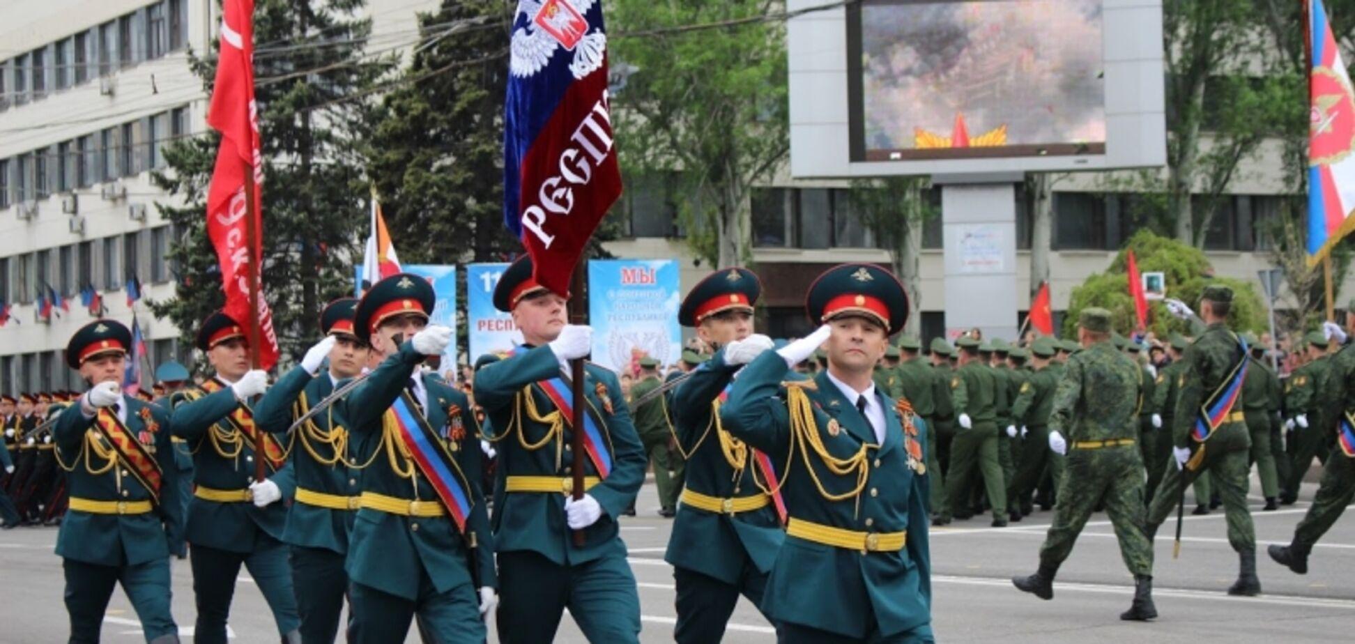 Скандал з показом параду 'ДНР': у Раді запропонували рішення