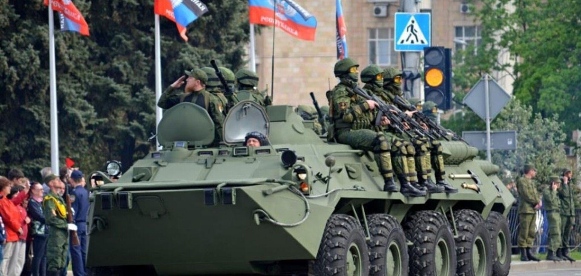 Скандал с парадом 'ДНР': в Раде придумали наказание