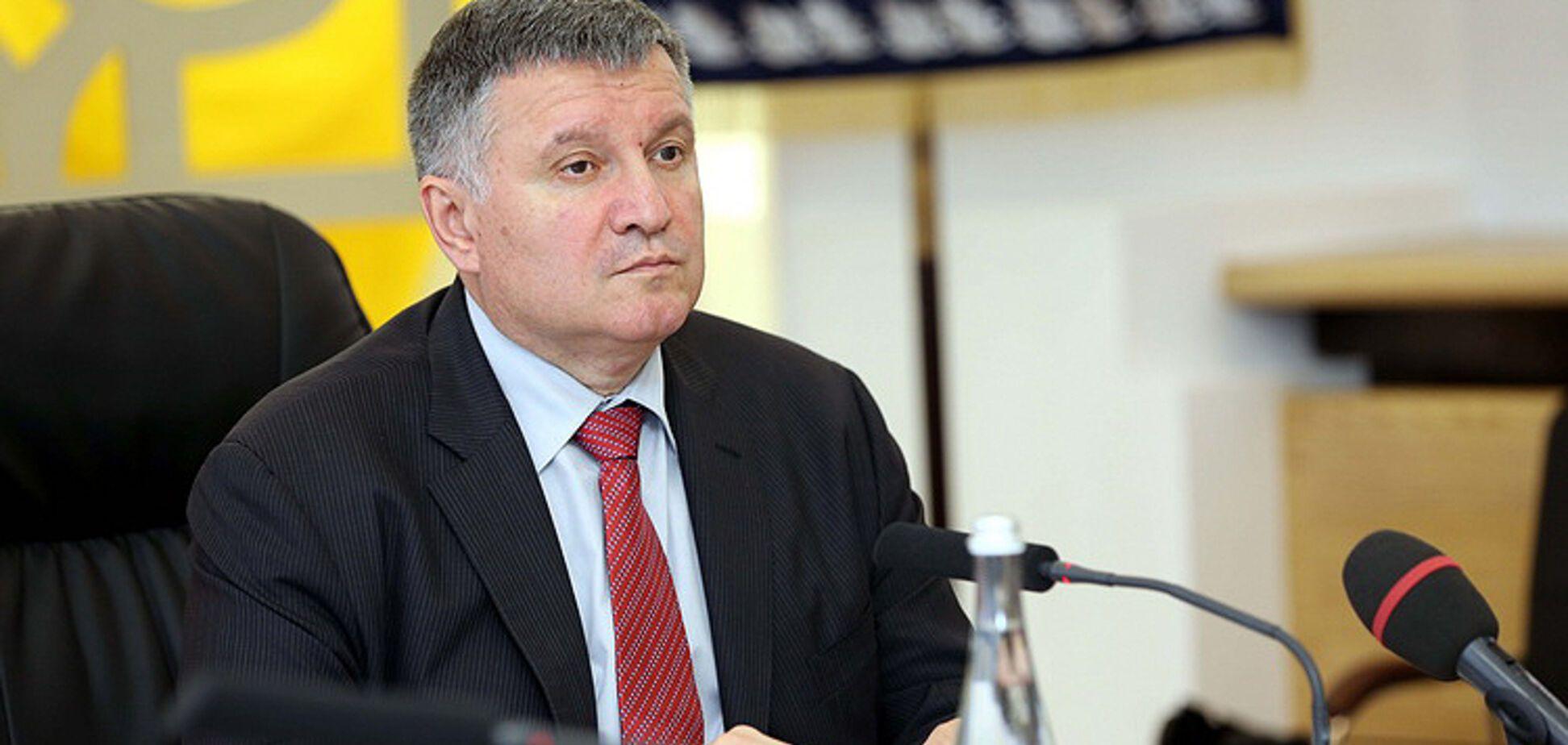 План освобождения Донбасса: Аваков озвучил сроки