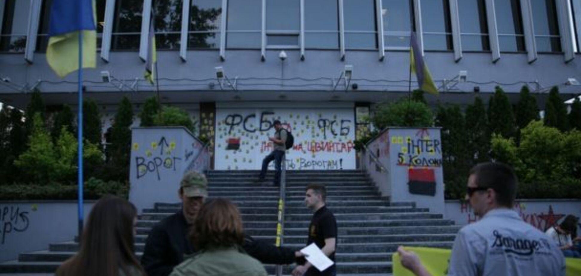 Активісти зібралися тиснути на 'Інтер'