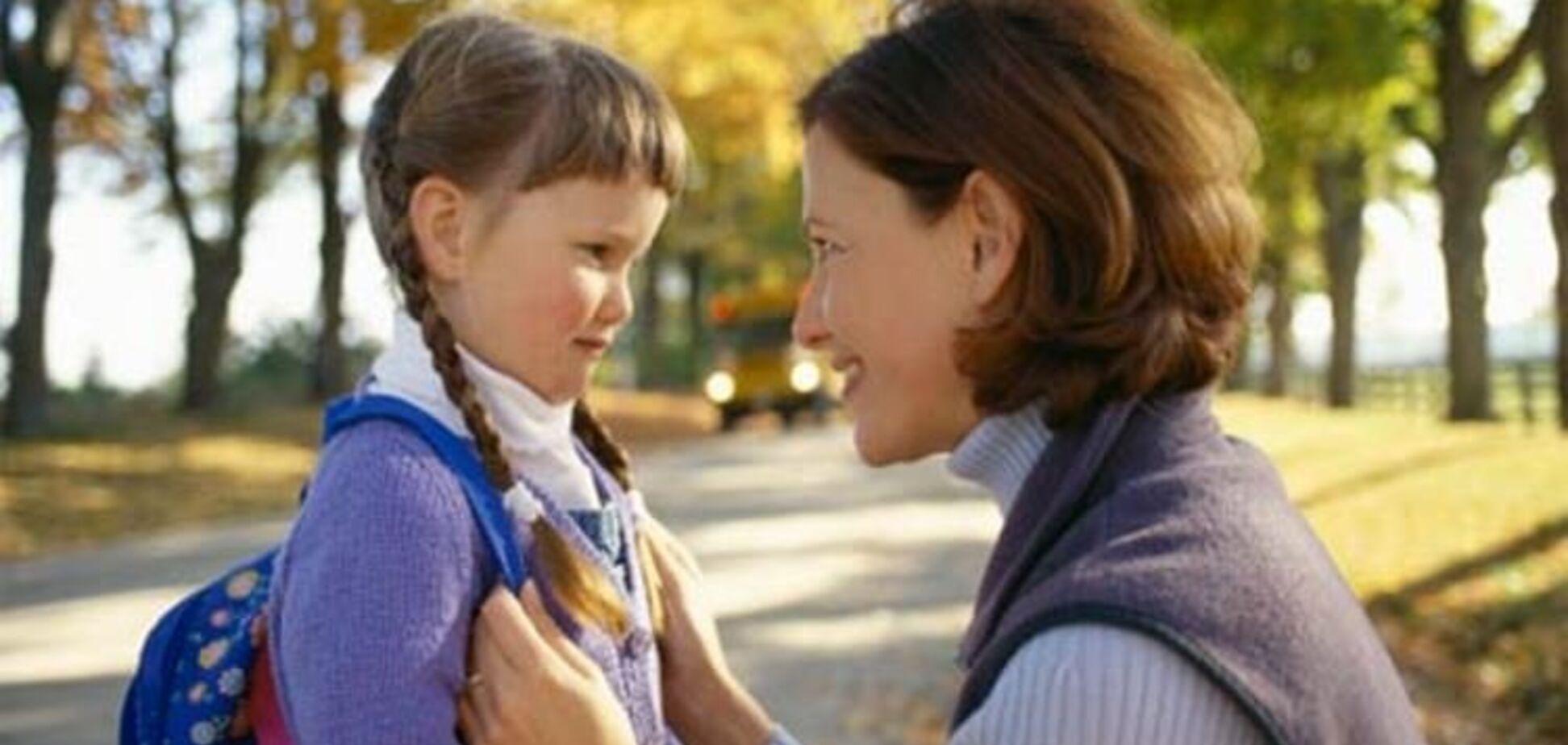 Як віддати дитину до 1 класу: детальна інструкція для українців