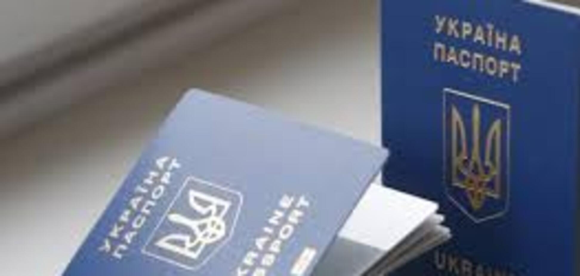 Часть украинцев хотят лишить гражданства: озвучен способ