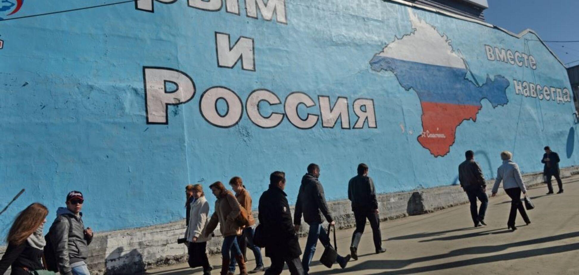 Важная победа Украины: озвучен прогноз, как Россию накажут за Крым