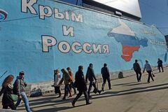 Важлива перемога України: озвучено прогноз, як Росію покарають за Крим