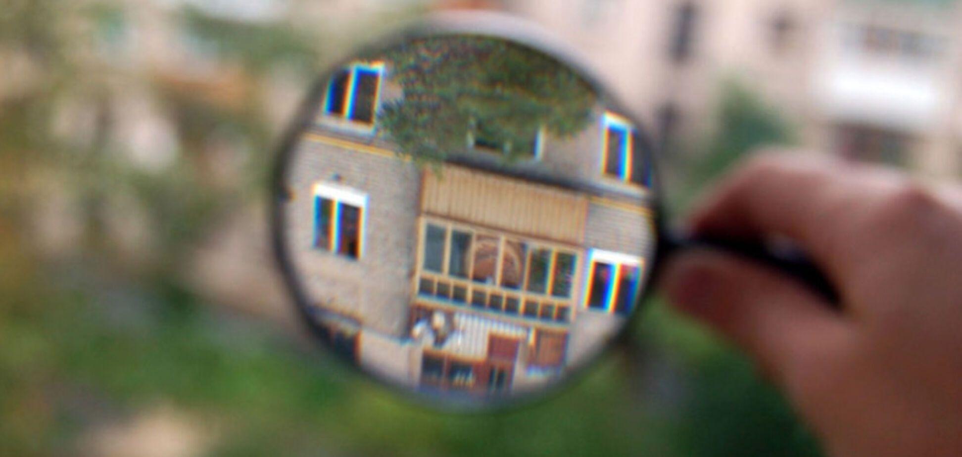 Покупка квартири