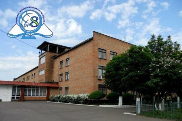 Школа в Черкасах