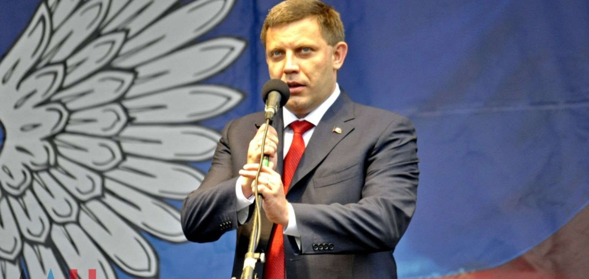 'Культ личности отменяется': на Донбассе рассказали о провале главаря 'ДНР' Захарченко