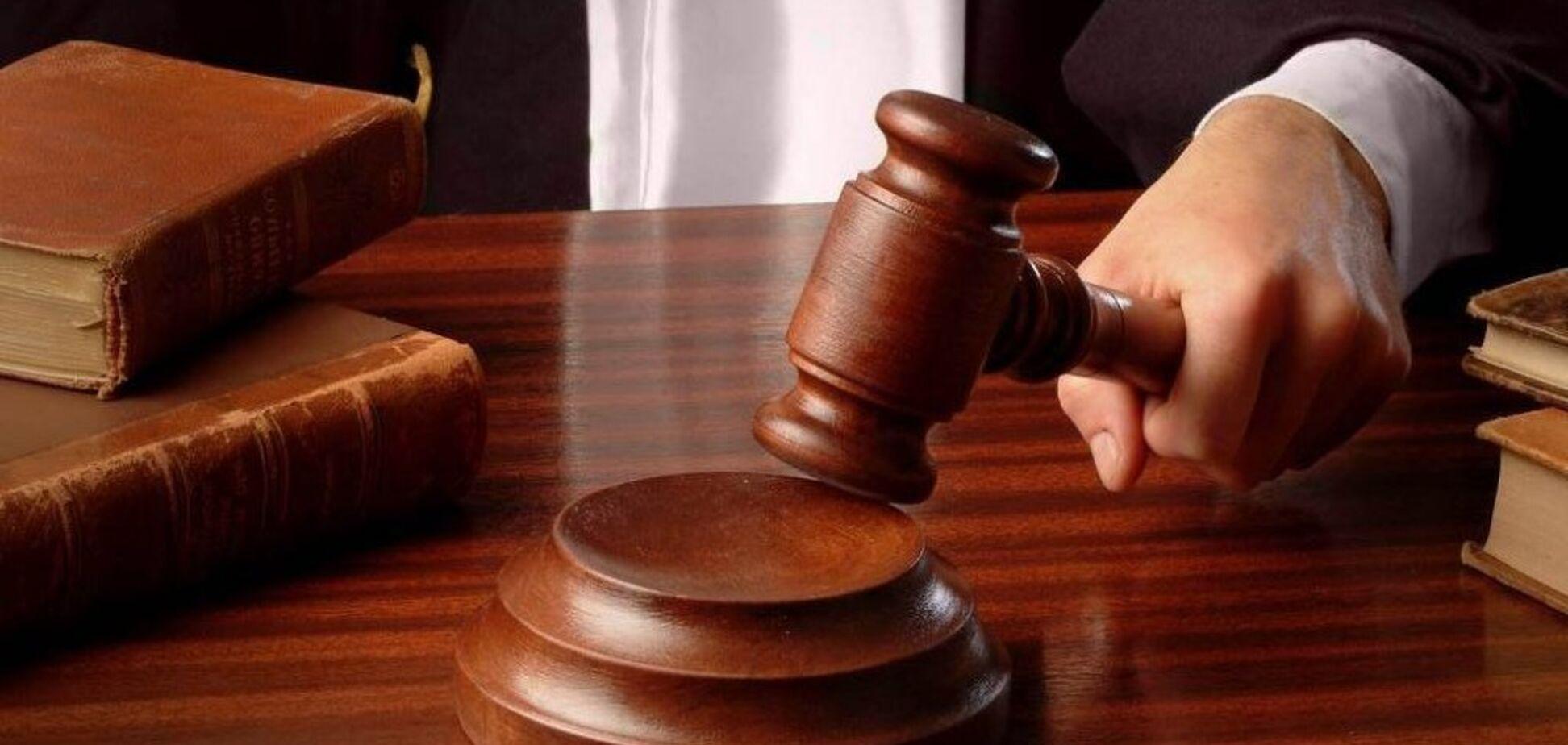 Перемога України на суді в Гаазі: з'ясувався важливий нюанс