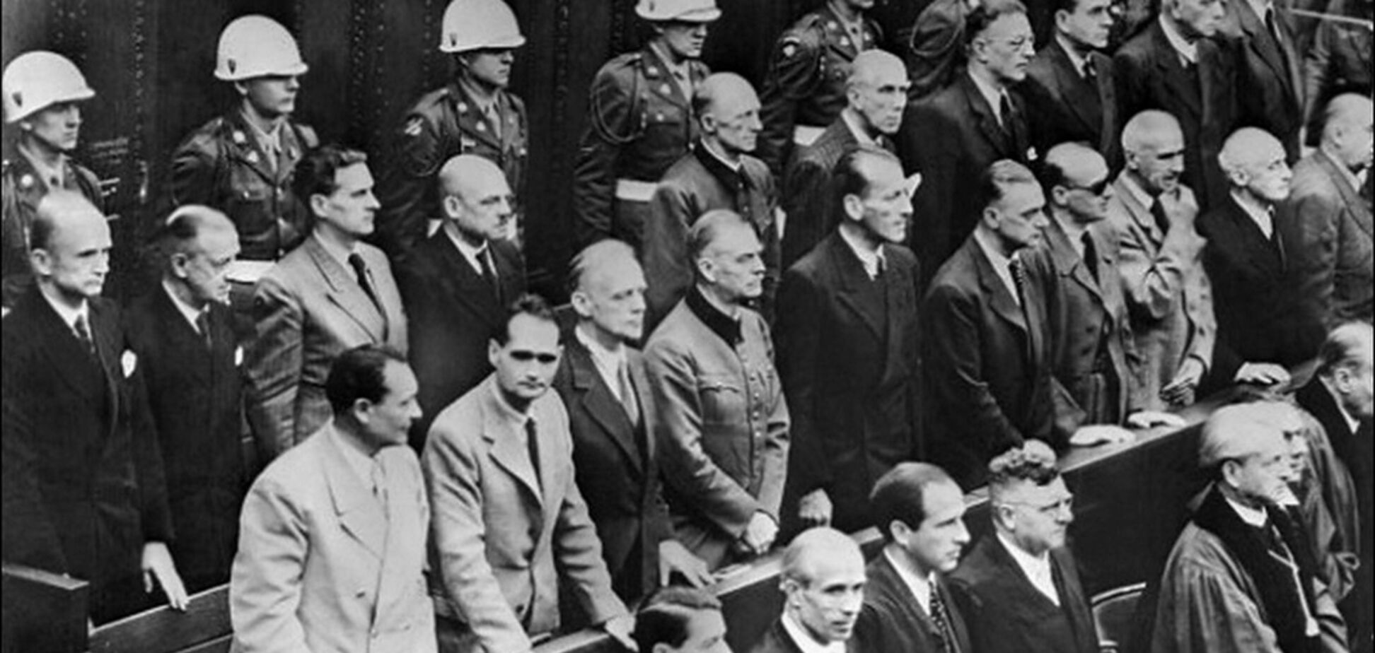 Кто судил нацистских преступников?