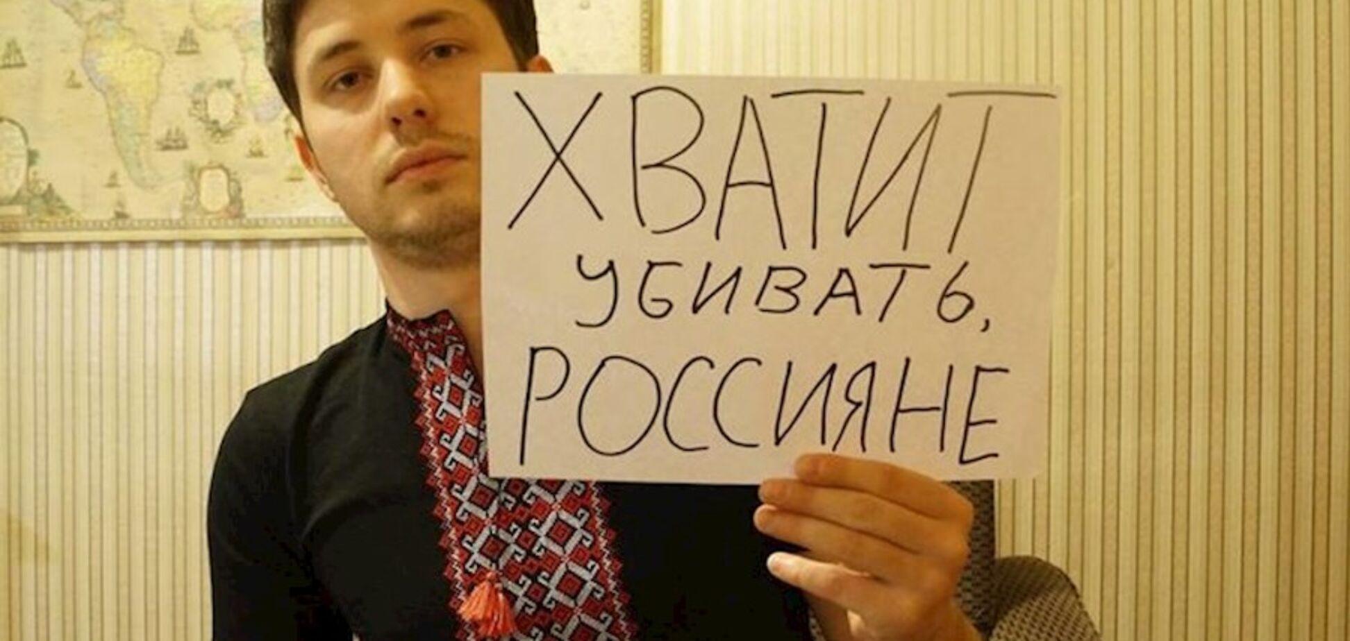 Олександр Тверськийй