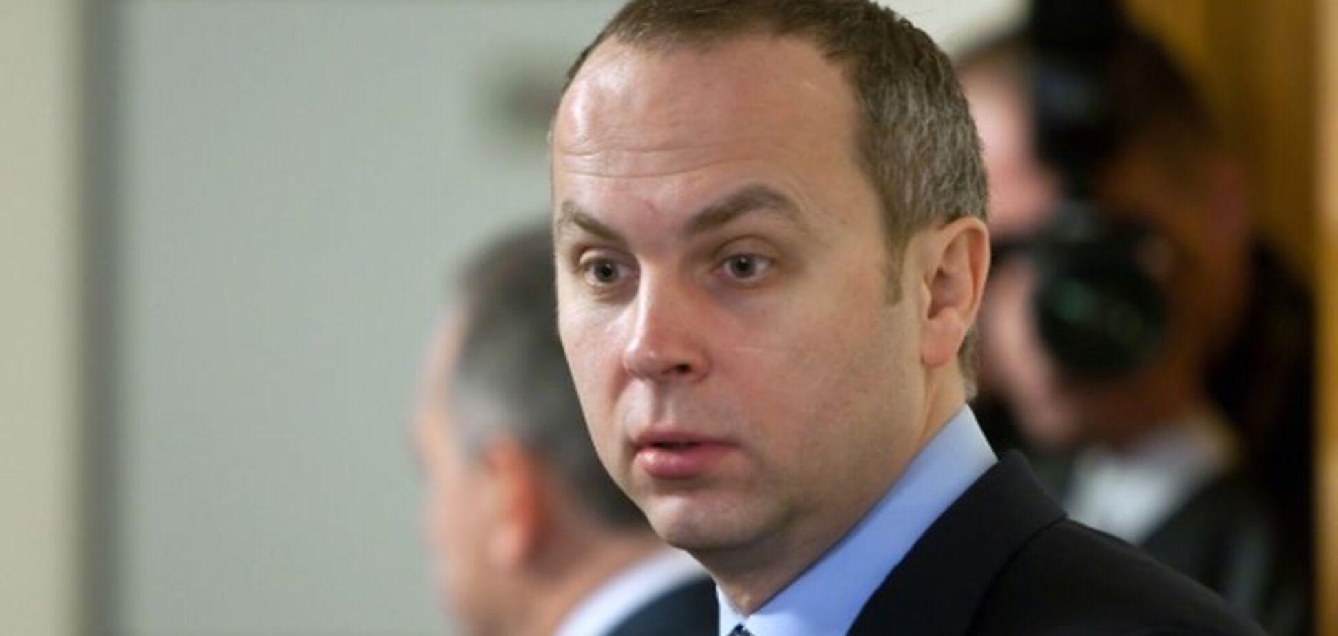 В Киеве избили сына Шуфрича