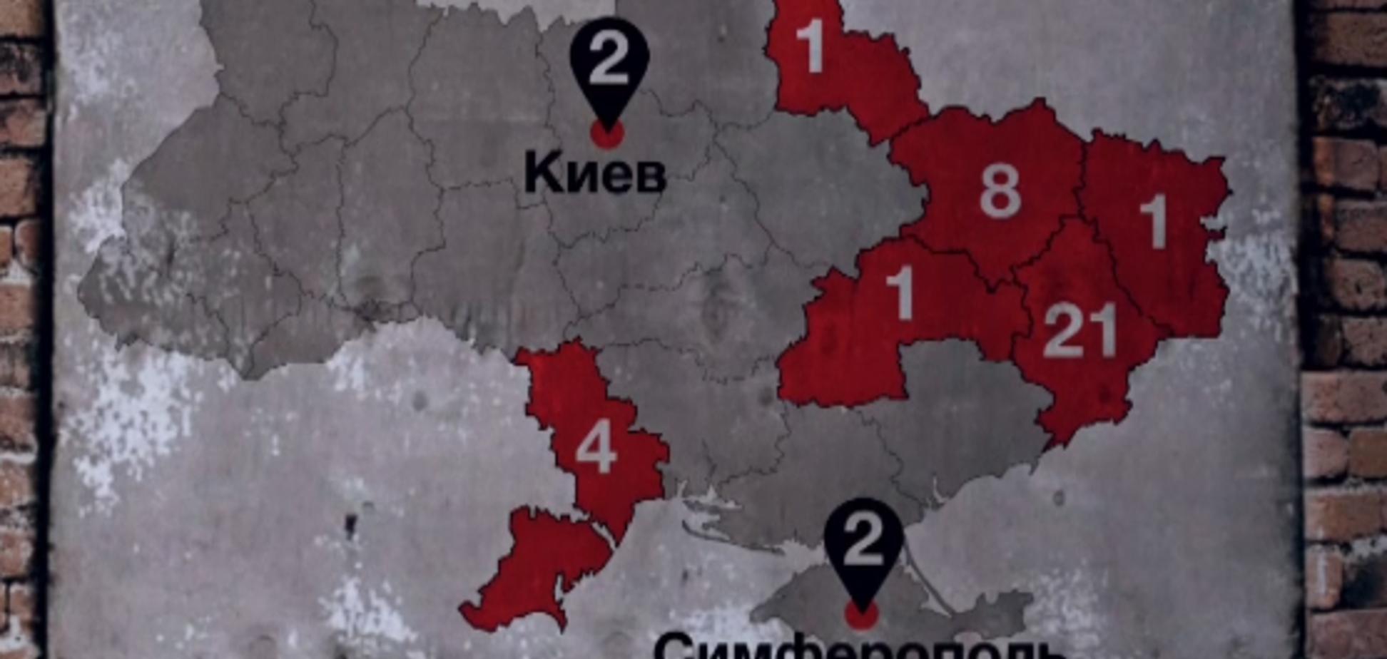 'Люблю запах пороху': що відомо про українських бойовиків з ПВК 'Вагнер'