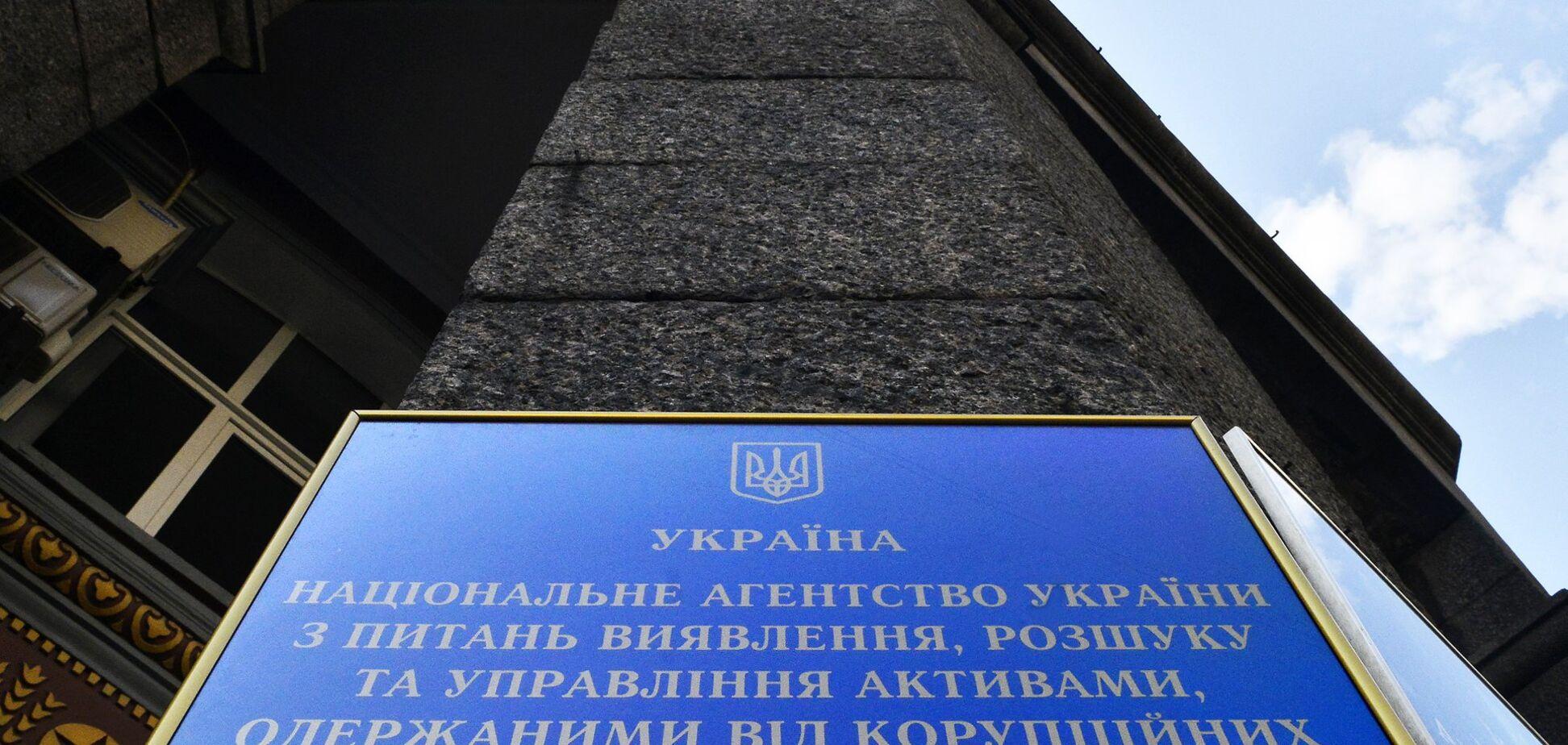 Управление активами в Украине: как будет проверяться его эффективность