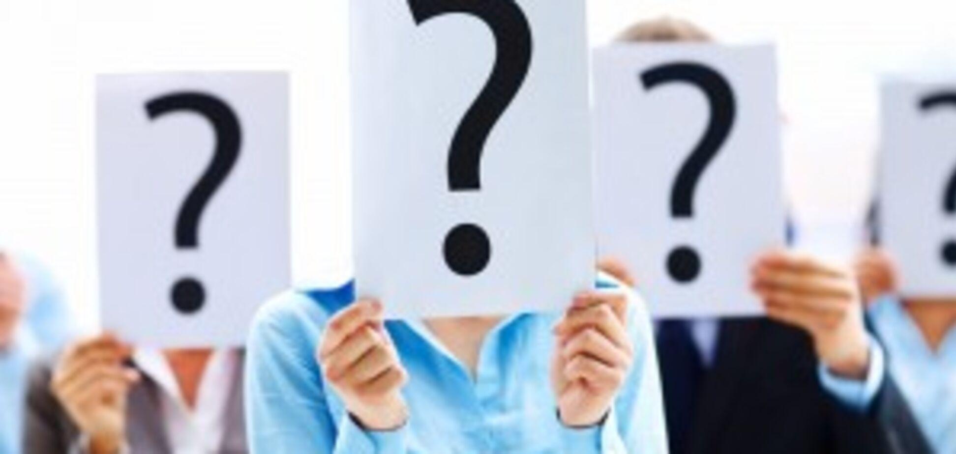 Три українські питання, актуальні у США