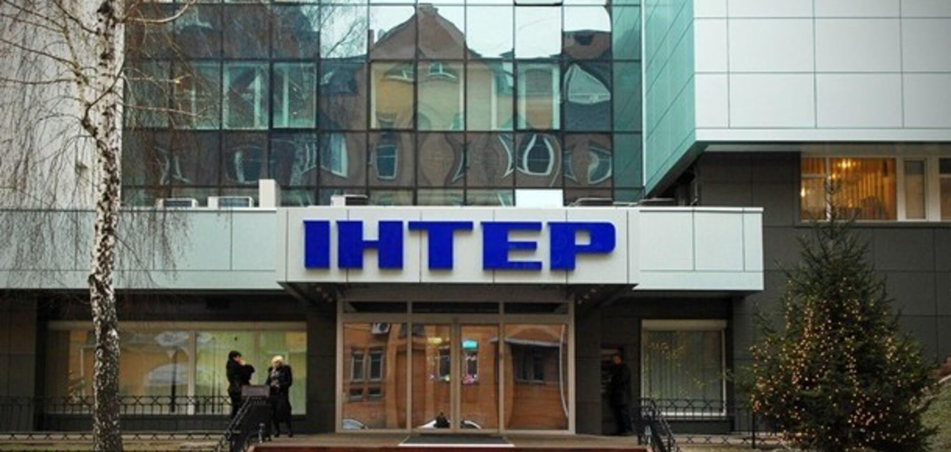 'Інтер' - на цвинтар! В Україні оголосили бойкот скандальному телеканалу