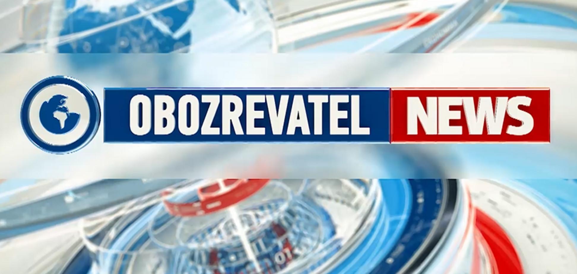 НП в Добропіллі, продаж суперкара Папи Римського - новини на ObozTV