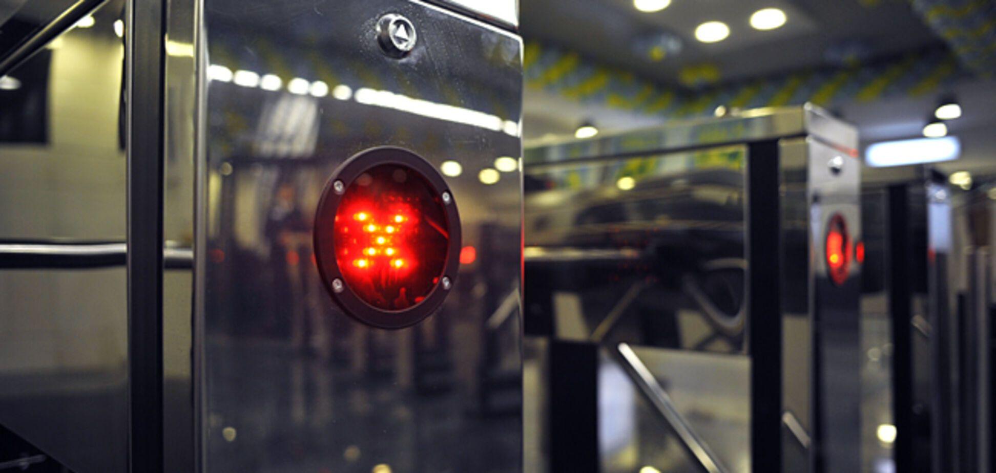 В Киеве резко подорожает проезд в общественном транспорте: названы цены