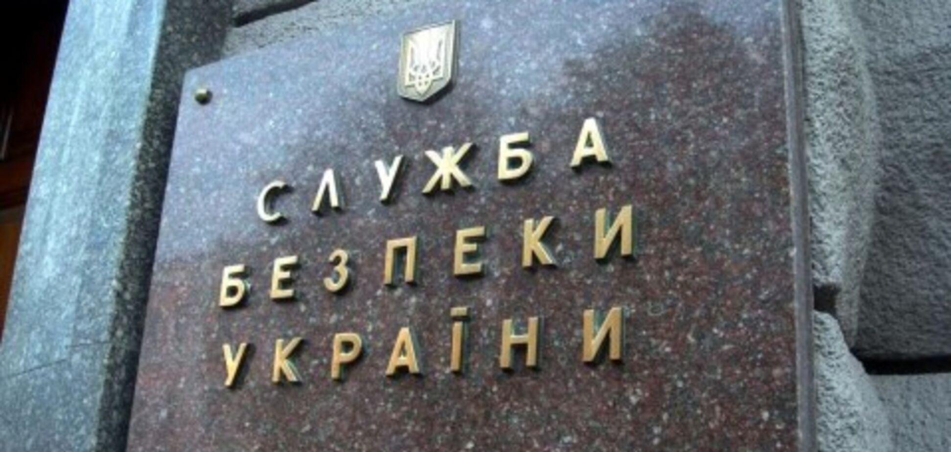 СБУ нашла доказательства участия 'вагнеровцев' в штурме Дебальцево