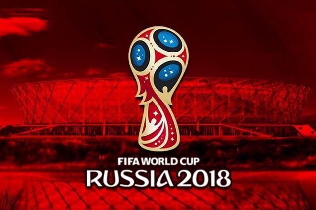 В России признали, что используют чемпионат мира-2018 в политических целях