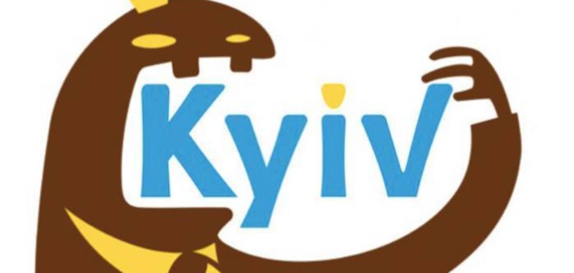 У мережі згадали кумедні антилоготипи Києва