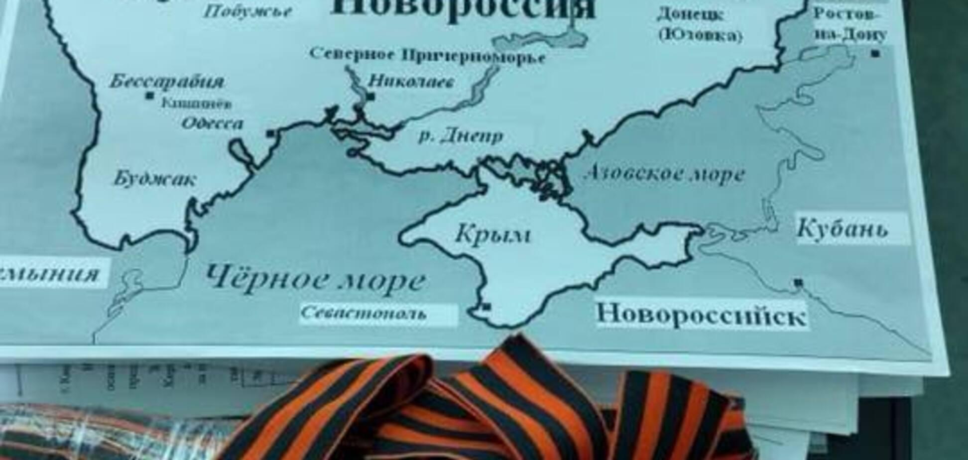 Карта 'Новоросії' та антиукраїнська символіка: що знайшли під час обшуку в 'РІА Новини'