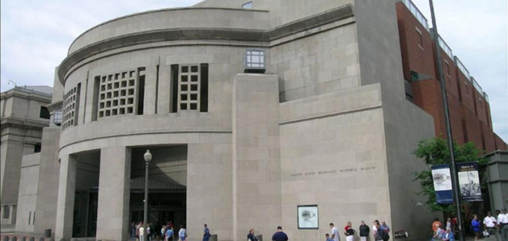 Музей Голокосту США заявив про зростання антисемітизму і нацизму в Україні