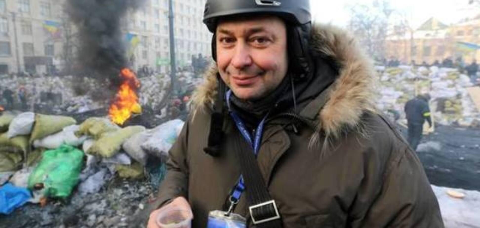Государственная измена: СБУ объявила о подозрении пропагандисту Вышинскому