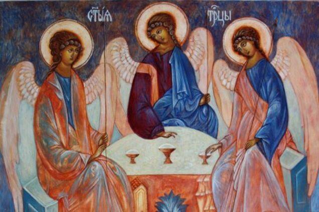 Трійця ікона