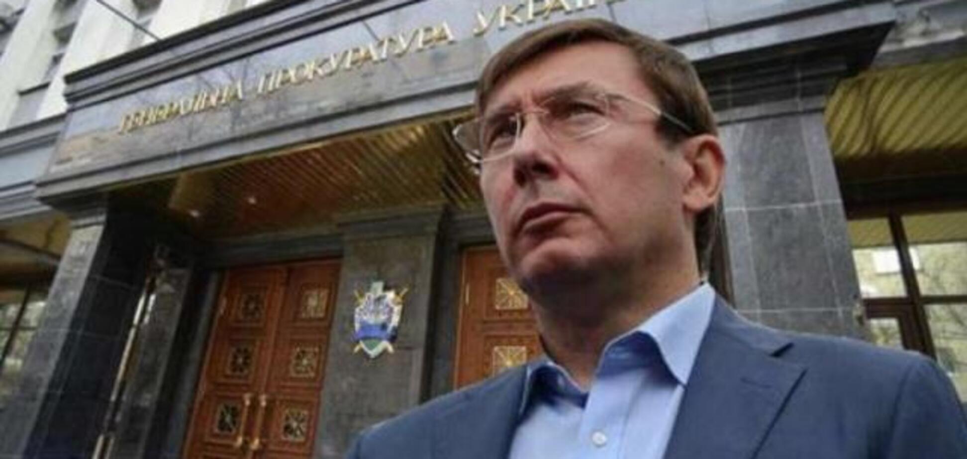 Суд над Януковичем: Луценко оцінив роботу прокурора
