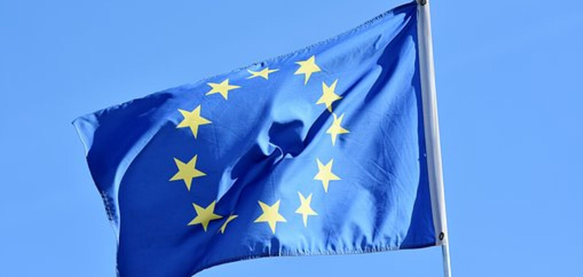 Парламент провалив закон з пакету по асоціацію з ЄС