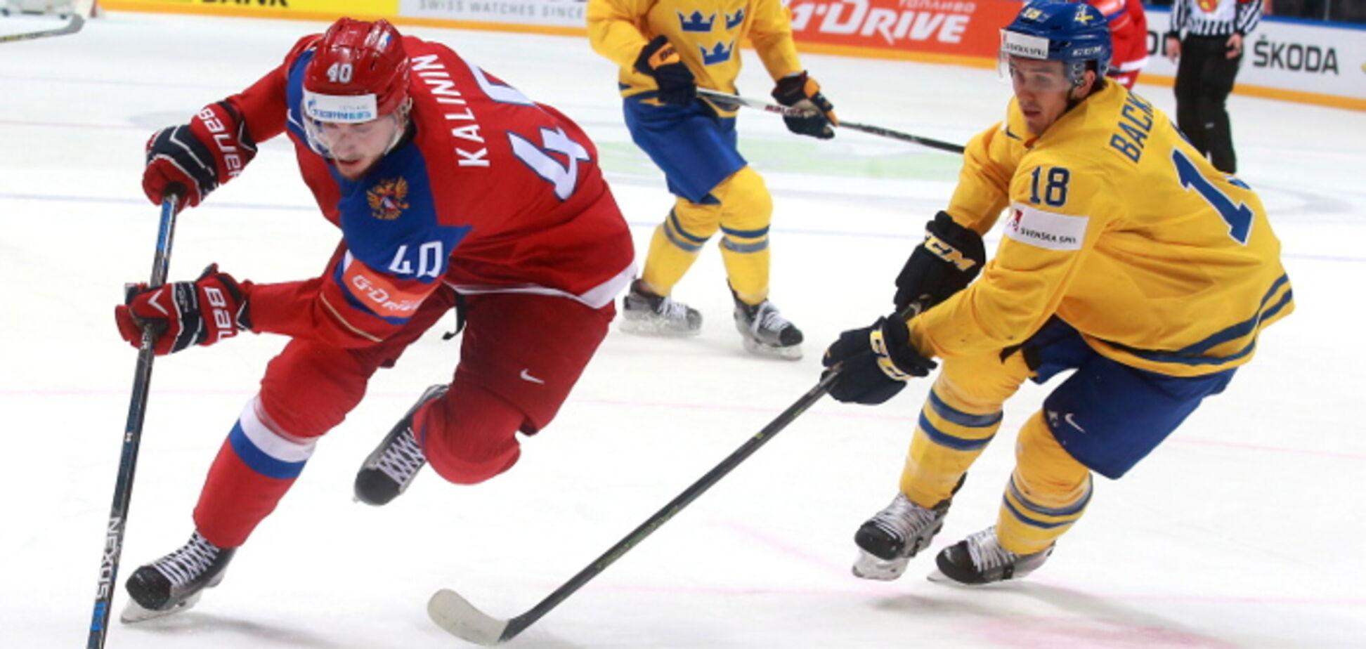 Росія вперше за 14 років програла Швеції на ЧС з хокею: опубліковано відео