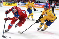Россия впервые за 14 лет проиграла Швеции на ЧМ по хоккею: опубликовано видео