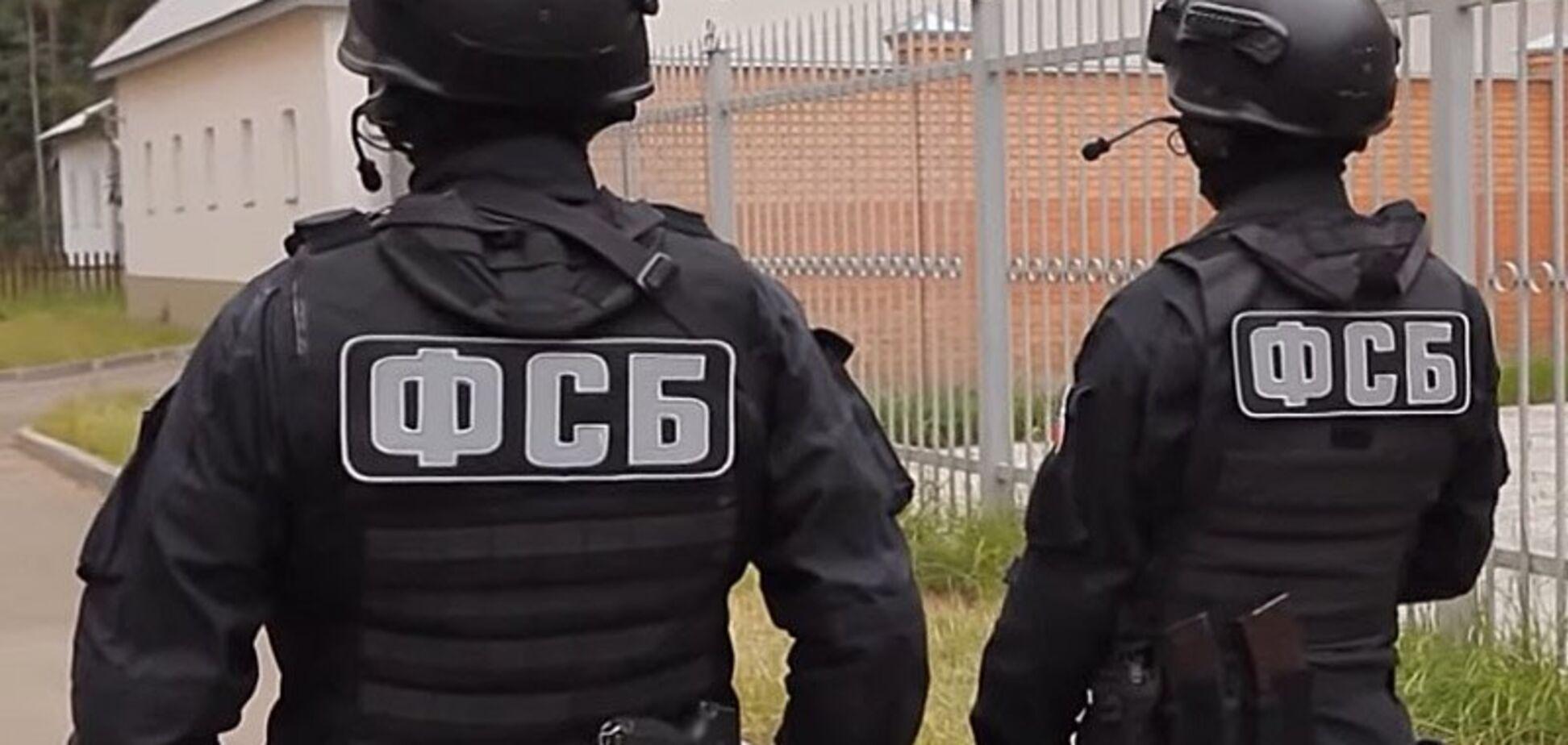 Разгромлена огромная резидентура спецслужб России