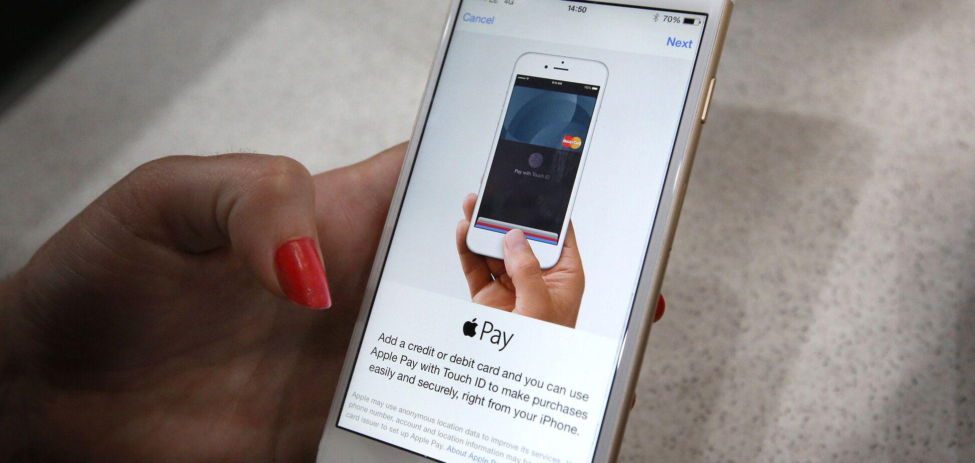 В Україні запустився Apple Pay