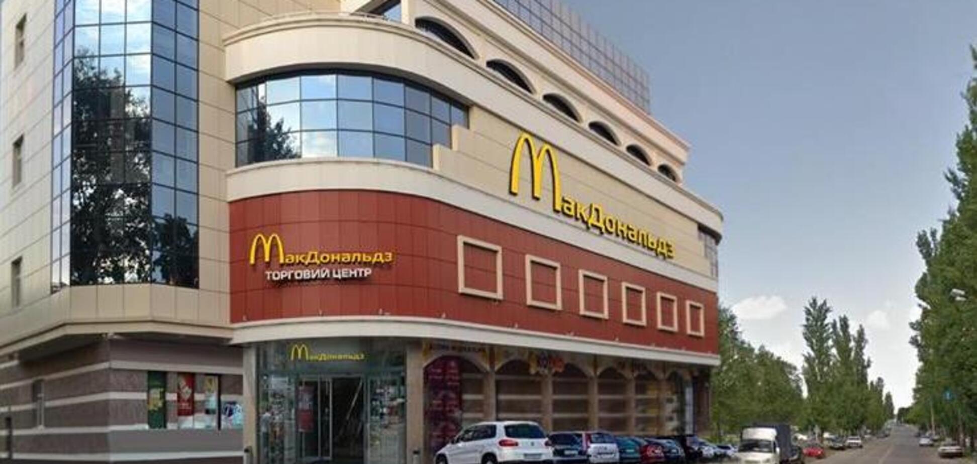 Суд запретил строить очередной McDonald's в Киеве