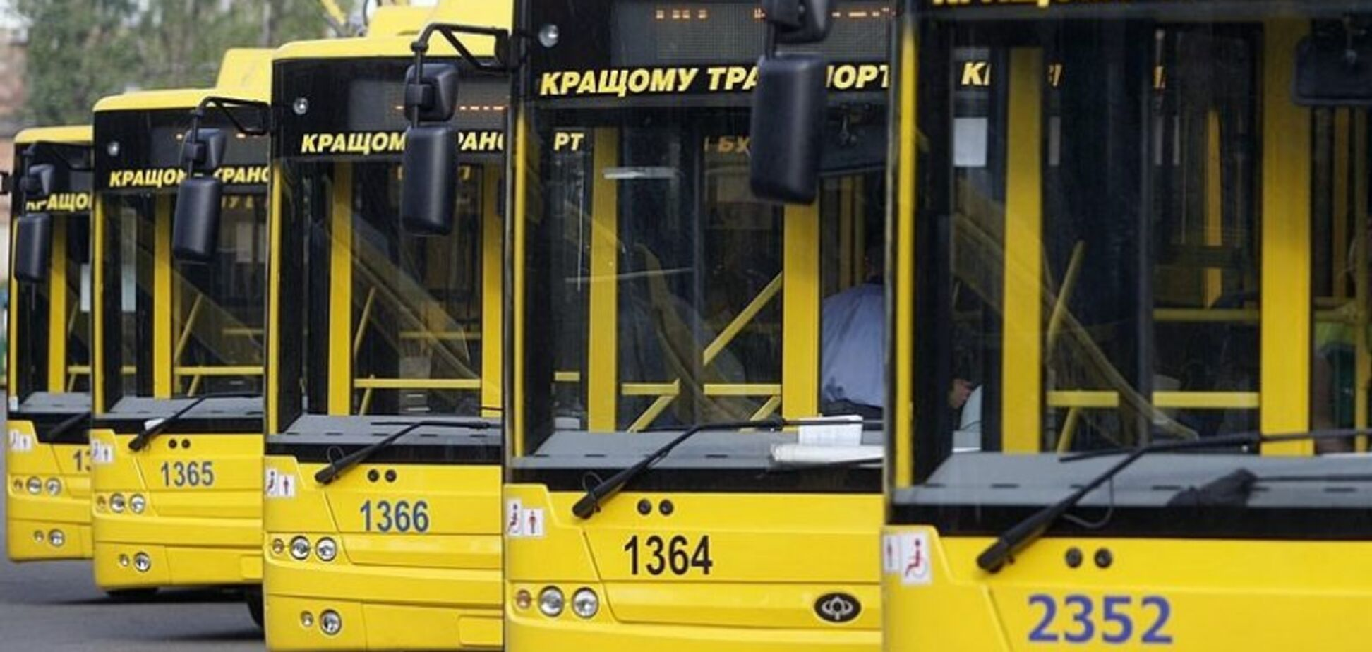 Безоплатного проїзду у транспорті Києва не має бути
