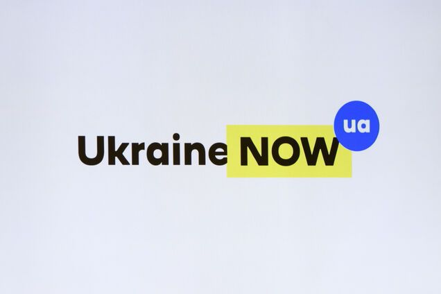 В Кабмине развенчали скандальный миф о новом бренде Украины
