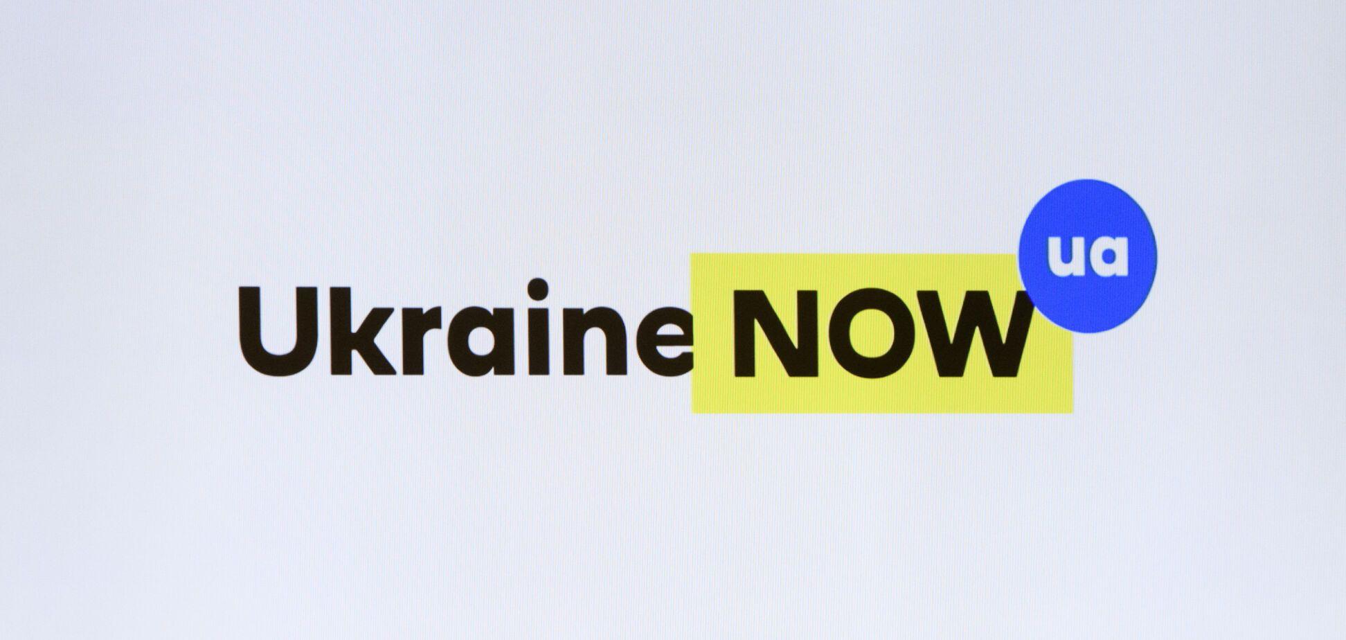 Бренд Ukraine Now створили безкоштовно