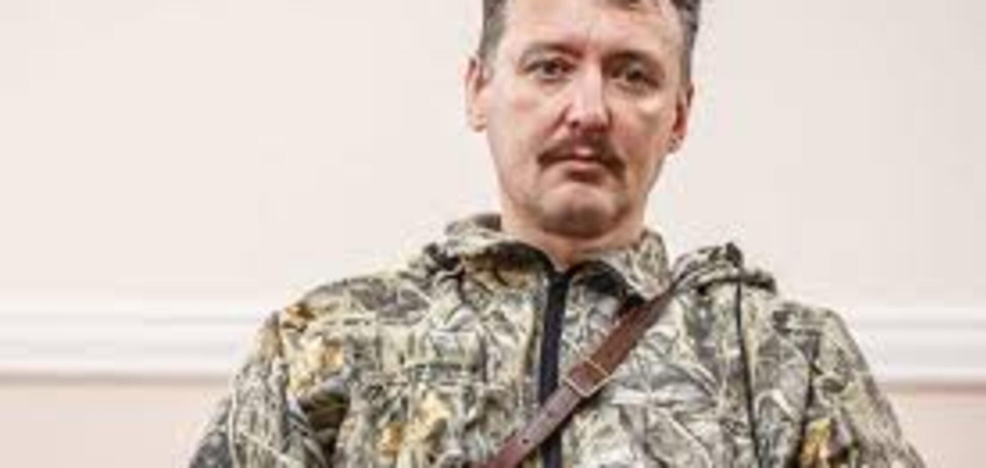 Отобьют Горловку, Дебальцево, Ясиноватую: Стрелков испугался наступления ВСУ