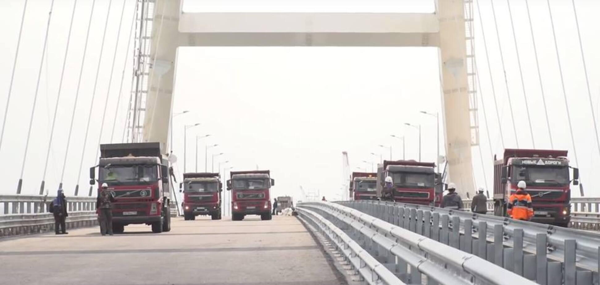 Крымский мост какой-то бутафорский