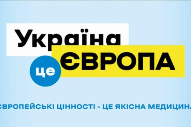 На социальные борды по всей Украине Мининформполитики потратит миллионы