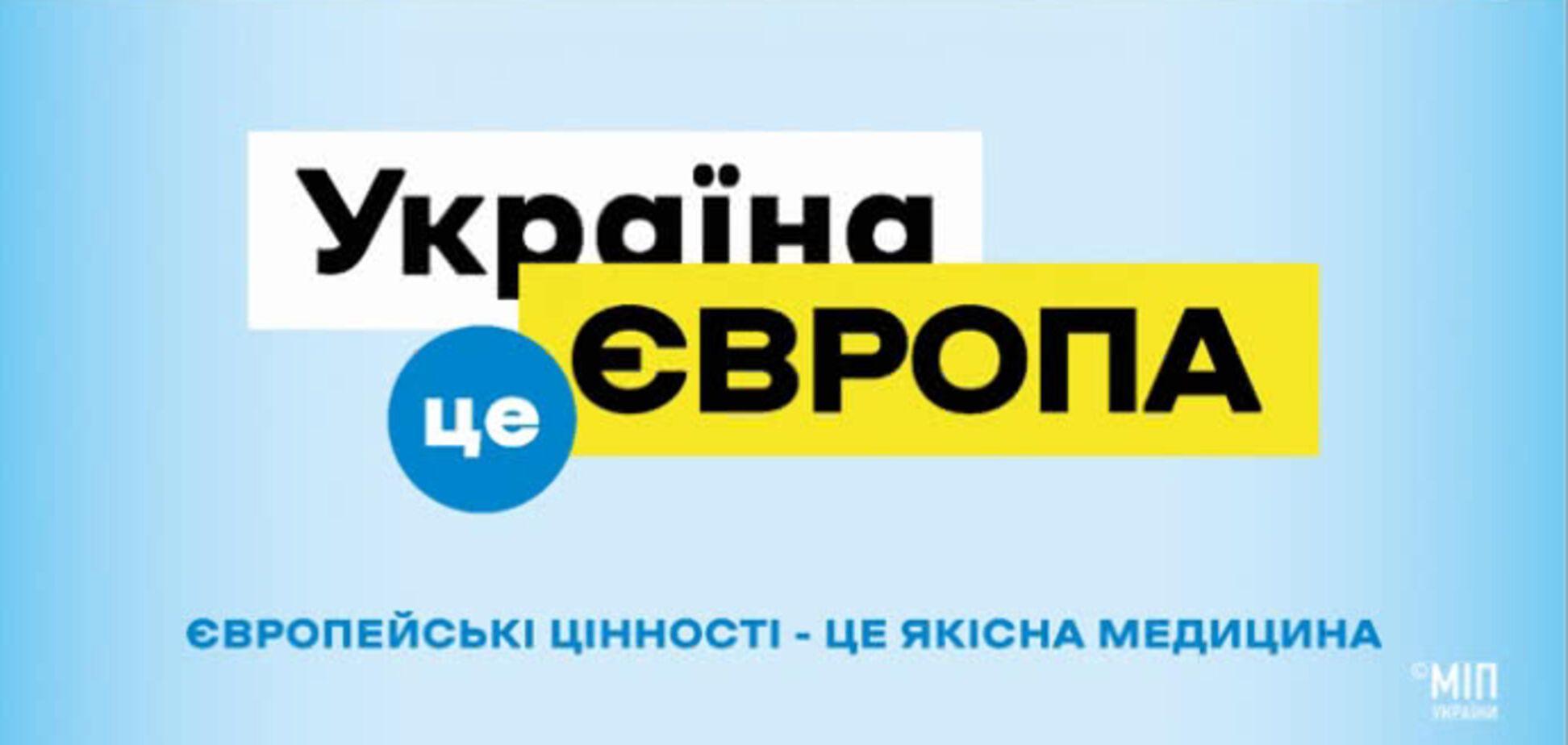 В Україні на соціальну рекламу витратять майже 16 млн грн