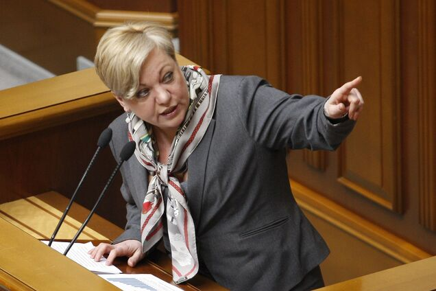 НАПК нашло нарушения в е-декларации Гонтаревой
