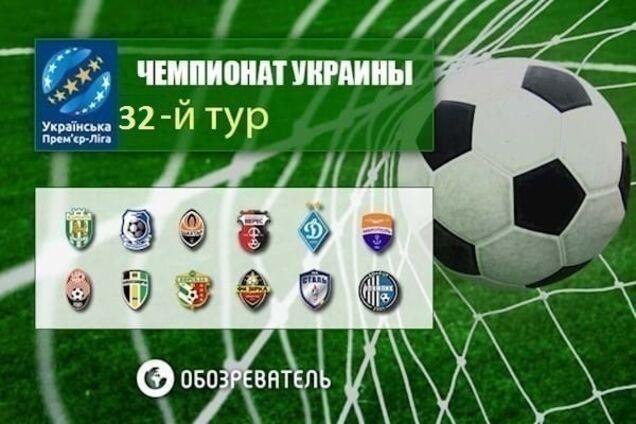 Где смотреть 32-й тур чемпионата Украины: расписание трансляций