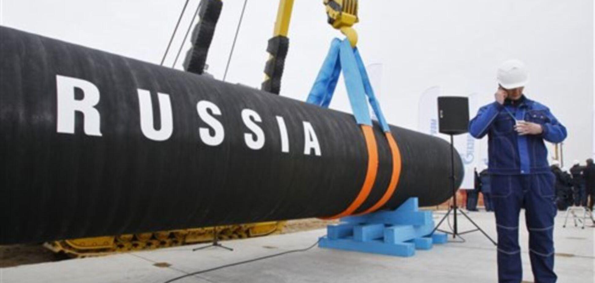 Газопровод в обход Украины: в Польше назвали угрозы