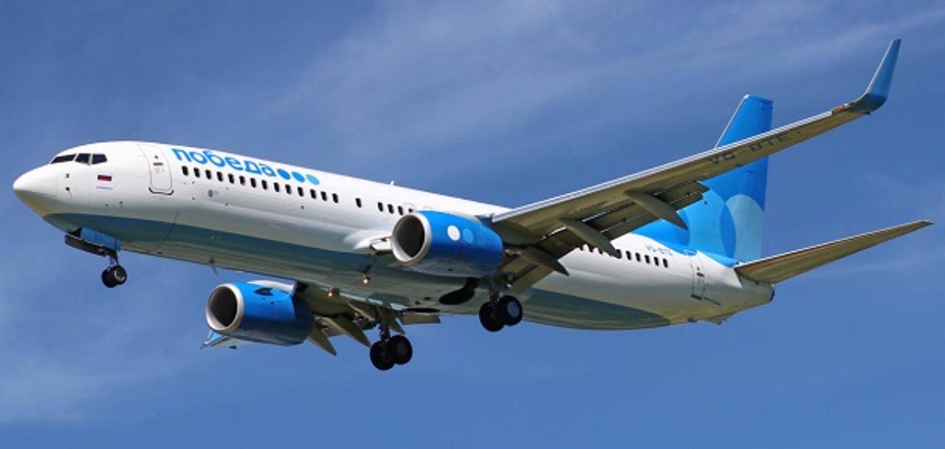 Избили из-за туалета: в России в самолете напали на польского дипломата